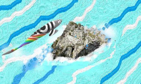ペイント3D作成、水の流れる様子