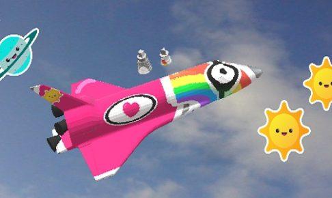 大空に飛ぶジェット機